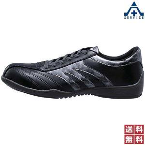 安全靴 WIDE WOLVES(ワイドウルブス) WW-502|anzenkiki