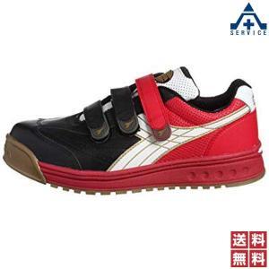 安全靴 DIADORA ディアドラ ROBIN(ロビン)  RB-213 ブラック+ホワイト+レッド|anzenkiki