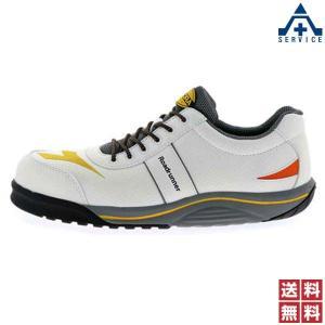 安全靴 ディアドラ ロードランナー RR-11|anzenkiki
