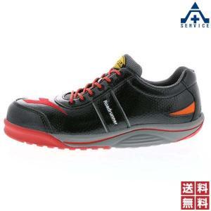 安全靴 ディアドラ ロードランナー RR-22|anzenkiki