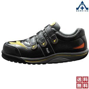 安全靴 ディアドラ レイル RA-22|anzenkiki