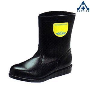 ノサックスの安全靴(舗装用) HSKシリーズ  HSK-208 30cm|anzenkiki