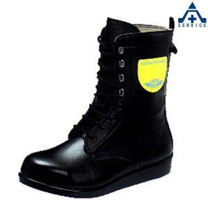 ノサックスの舗装用安全靴 HSKシリーズ HSK−207 30cm|anzenkiki