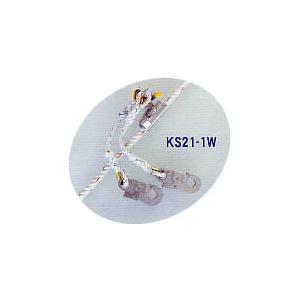 傾斜面用ロリップ KS21−1W(軽作業用)|anzenkiki