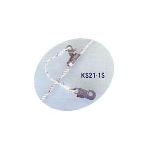 傾斜面用ロリップ KS21−1S(軽作業用)|anzenkiki