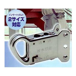 安全帯 全ねじキャッチャー ST-596 2サイズ対応(W1/2、W3/8) 10個セット|anzenkiki