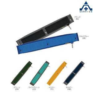 タイタン PRO補助ベルト PHB カラーは6色|anzenkiki