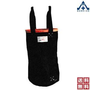 アラオ リフトバッグ φ350×H600mm (メーカー直送/代引き決済不可)荷揚げ用バッグ 工具吊り上げバッグ 工事現場 建設現場|anzenkiki
