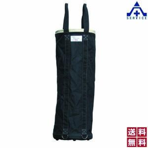 アラオ リフトバッグ φ350×H1000mm (メーカー直送/代引き決済不可)荷揚げ用バッグ 工具吊り上げバッグ 工事現場 建設現場|anzenkiki