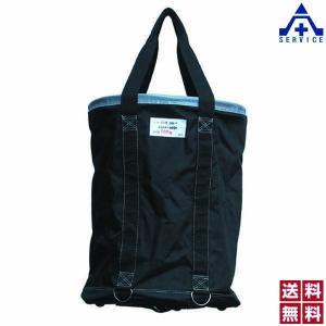 アラオ リフトバッグ φ450×H600mm (メーカー直送/代引き決済不可)荷揚げ用バッグ 工具吊り上げバッグ 工事現場 建設現場|anzenkiki
