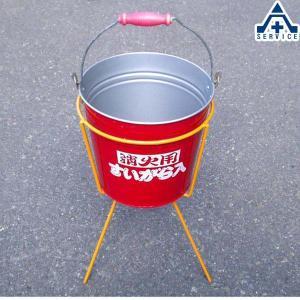 工事現場用 吸がら入れバケツ セット品  環境美化グッズ 火災予防 吸い殻入れ|anzenkiki