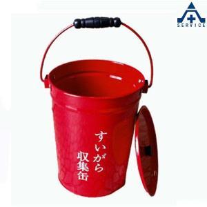 吸いがら収集缶 (赤)工事現場 喫煙所 吸い殻入れ 吸殻入れ すいがら入れ|anzenkiki
