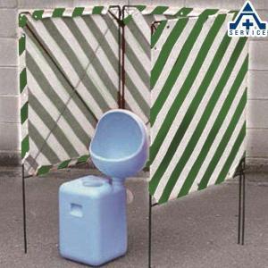 簡易トイレ スカイトイレ用 3面幕|anzenkiki