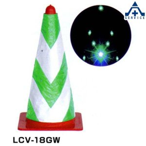 【LEDコーンカバー LCV−18GW】緑反射白(緑色LED)|anzenkiki