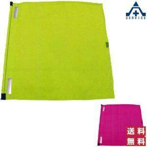 ドット反射手旗  サイズ:900mm×900mm|anzenkiki