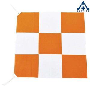 旗 チェッカーフラッグ オレンジ/白  サイズ:900mm×900mm|anzenkiki