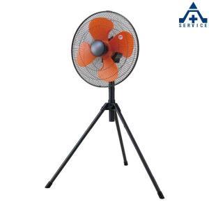 熱中症対策  大型扇風機 KF-518 (三脚タイプ)|anzenkiki