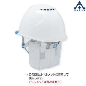 熱中症対策 グッズ ヘルメット用 そーかいくん2 CN714...