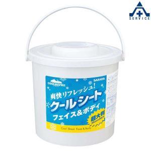 CN-8121 クールシート容器セット (70枚入)熱中症予防 工事現場 熱中症対策 作業員 anzenkiki