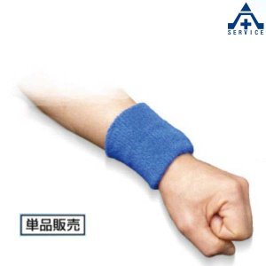 CN-782 リストバンド  熱中症予防 工事現場 熱中症対策 作業員|anzenkiki
