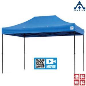 熱中症対策 グッズ イージーアップ・テント 2.5×3.7m CN5604|anzenkiki
