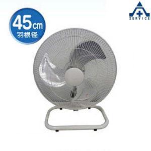 熱中症対策  床置型工場扇 CN5306|anzenkiki