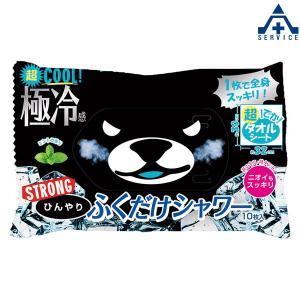 HO-219 (CN8123)ひんやりふくだけシャワー ストロングミント  熱中症予防 工事現場 熱中症対策 作業員 anzenkiki