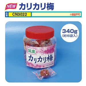 熱中症対策 カリカリ梅 CN3022|anzenkiki