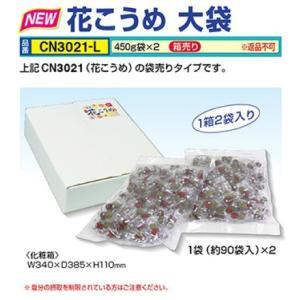 熱中症対策 花こうめ 大袋 CN3021-L|anzenkiki