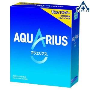 熱中症対策 アクエリアス粉末 1?用×25袋入り CN3541-P|anzenkiki