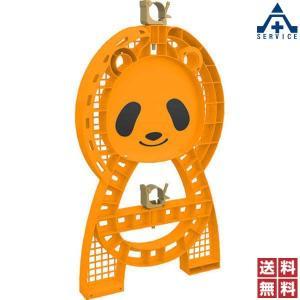 単管バリケード パンダ 10個セット|anzenkiki