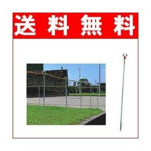 ロープスティック(ロープ止め金具) B型 30本セット|anzenkiki