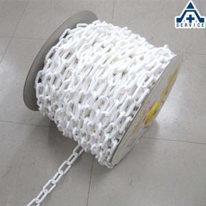 プラスチックチェーン 白色 (φ6mm×50m)プラチェーン PE 樹脂 ホワイト|anzenkiki