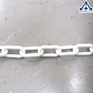 プラスチックチェーン 白色 (φ6mm×1m単位 切り売り)プラチェーン PE 樹脂 ホワイト カット|anzenkiki