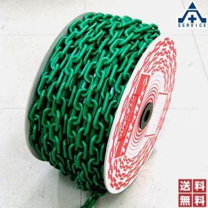 プラスチックチェーン 緑色 (φ6mm×40m)プラチェーン PE 樹脂 グリーン|anzenkiki