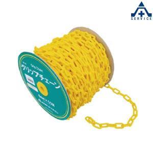 ゴム系素材 グリップチェーン 黄色 (φ6mm×50m)(メーカー直送/代引き決済不可)プラチェーン プラスチックチェーン ゴム製チェーン 滑り止めチェーン|anzenkiki