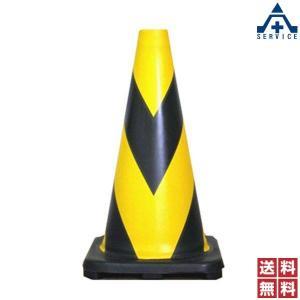 ラバーコーン R-450Y 黄黒 夜光反射型 (高さ 45cm)10本セット  カラーコーン パイロン セフティコーン セーフティコーン ゴム製コーン anzenkiki