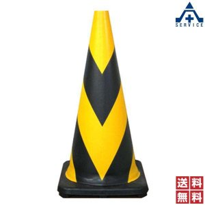 ラバーコーン R-700Y 黄黒 夜光反射型 (高さ70cm)5本セット  カラーコーン パイロン セフティコーン セーフティコーン ゴム製コーン anzenkiki