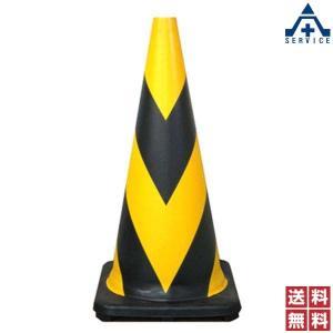ラバーコーン 5本セット K-700Y(無反射) 黄黒 anzenkiki