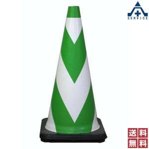 ラバーコーン R-700G 緑白 夜光反射型 (高さ 70cm)5本セット (個人宅不可/代引き不可)カラーコーン パイロン セフティコーンセーフティコーン ゴム製コー anzenkiki