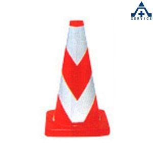 セフティーコーン PVC-450R (赤地 白反射)高さ 45cm  カラーコーン パイロン セフティコーン セーフティコーン スコッチコーン anzenkiki