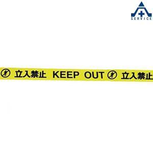 立入禁止テープ (無反射)幅60mm×長さ50M  区画テープ|anzenkiki