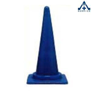 ブルーコーン S-70B (高さ=700mm)(メーカー直送/代引き決済不可)カラーコーン パイロン セフティコーン セーフティコーン セフティコーン 日本製 青 anzenkiki