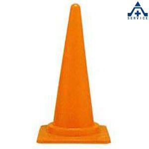カラーコーン(オレンジコーン) S−70-OR■代引き不可■|anzenkiki