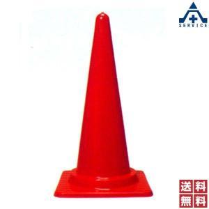 カラーコーン レッドコーン L 75本セット販売 代引き不可|anzenkiki