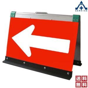 アルミ製折りたたみ反射矢印板 中サイズ:500×700mm |anzenkiki