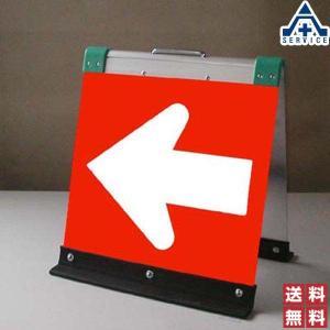 アルミ製折りたたみ反射矢印板 小サイズ:500×450mm|anzenkiki