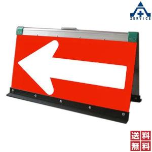アルミ製折りたたみ反射矢印板 大サイズ:500×900mm |anzenkiki