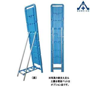 ブロー製スリム用看板枠用 鉄支え足  2個セット  |anzenkiki