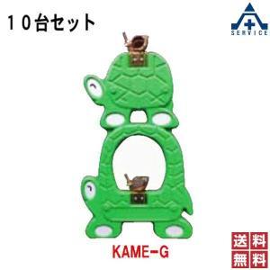 単管バリケード トータス君(グリーン) 10台セット|anzenkiki